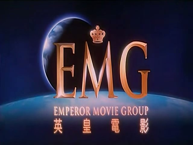 Emperor Movie Group