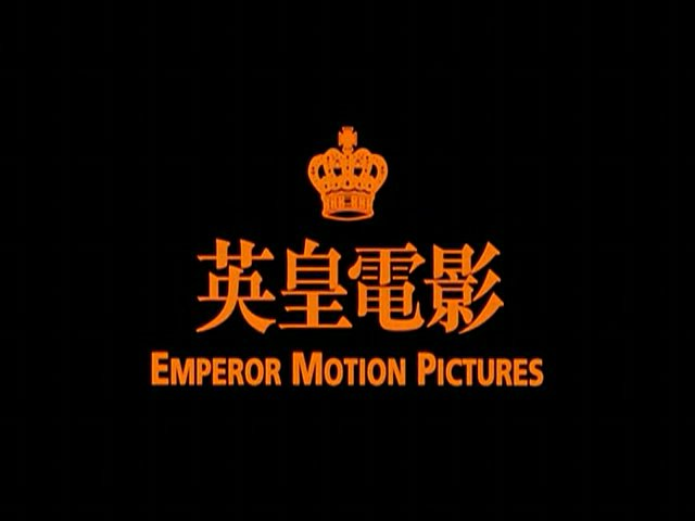 Emperor Motion Pictures still