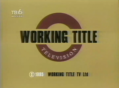 Working Title TV