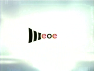 "The ""eoe"" part of the logo."